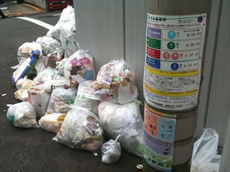Piles of Japanese garbage left on a street corner