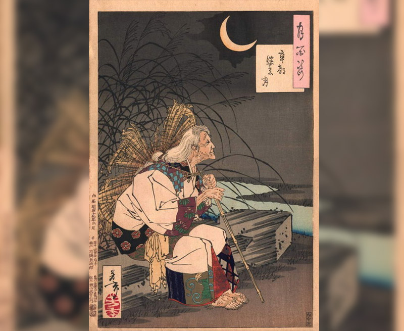 woodblock print of Ono no Komachi in old age