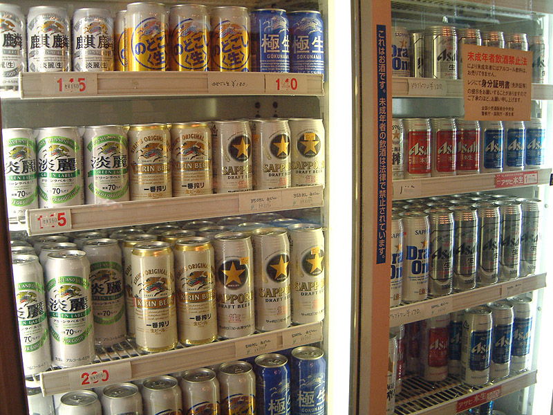 A case full of cans of Japanese beers