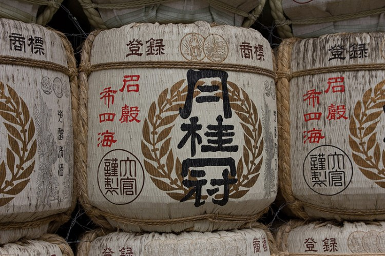 Sake barrels wrapped up and stacked