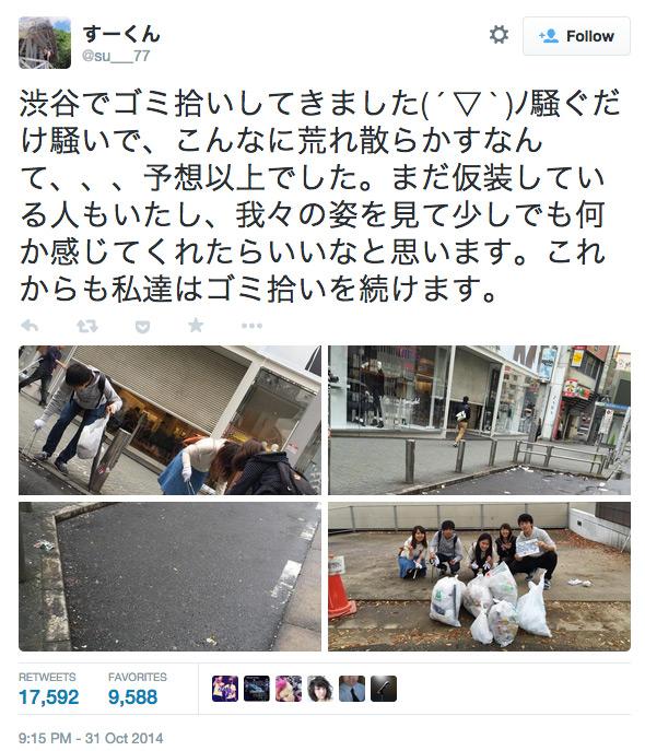 tokyo halloween volunteer cleanup tweet