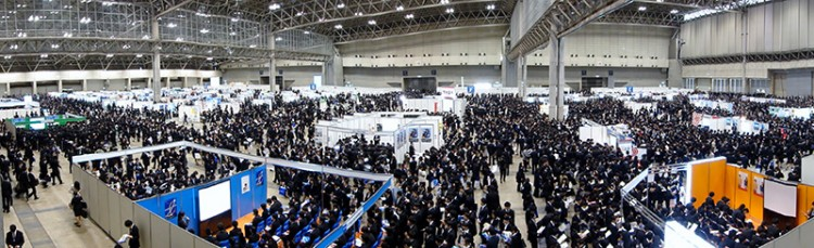 Thousands of people at a Japanese job fair
