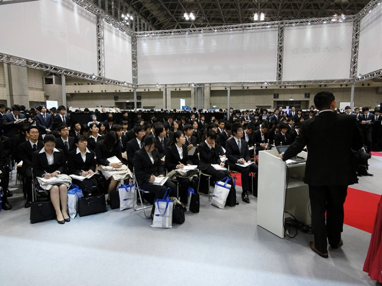 Japanese job hopefuls at a seminar