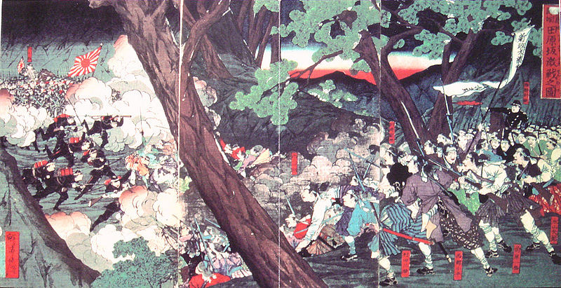 A scroll painting of the Battle of Taharazaka