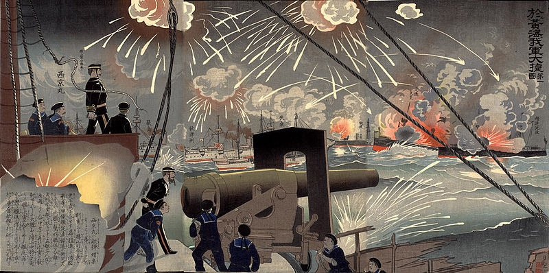 A painting of the Battle of the Yellow Sea