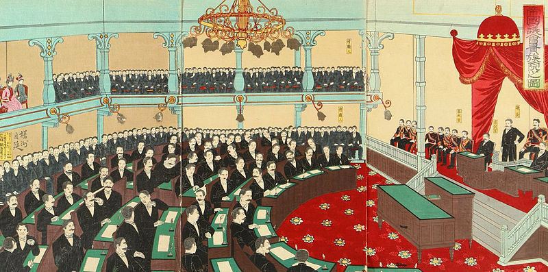 Japan's old parliament, the House of Peers