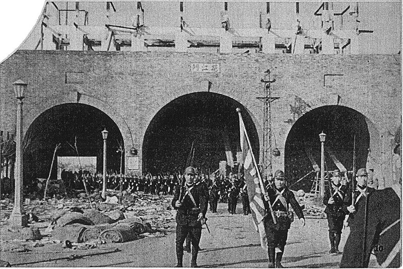 The Japanese Navy march in Nanking