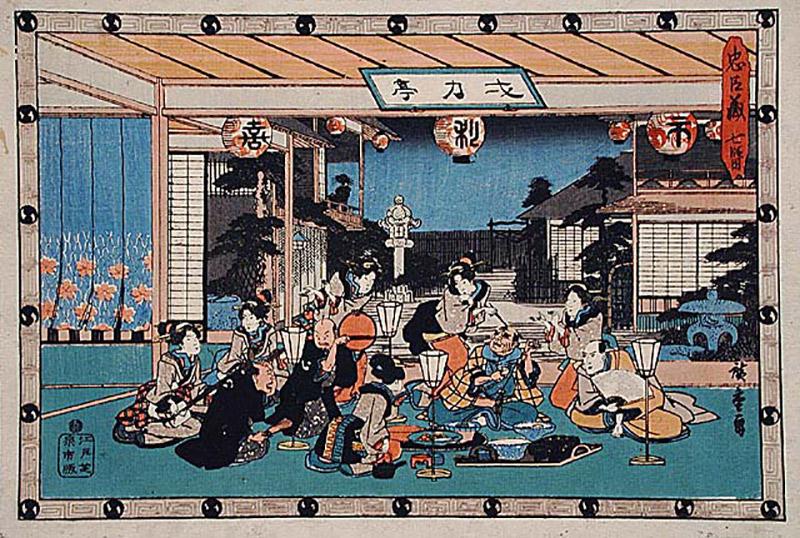 Samurai lounging in luxury