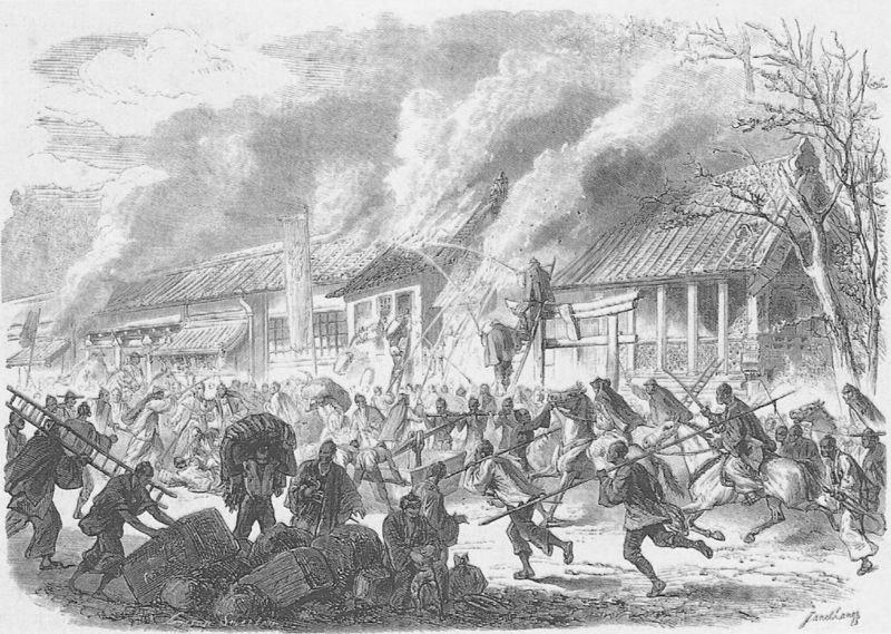 The destruction of Satsuma palace