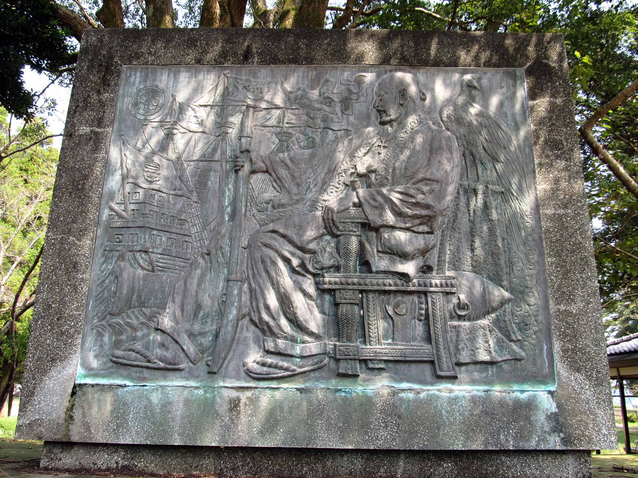 stone relief of otomo sorin