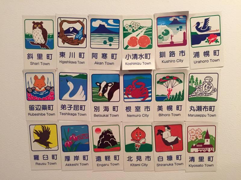 hokkaido japan michi no eki stamp rally stamps