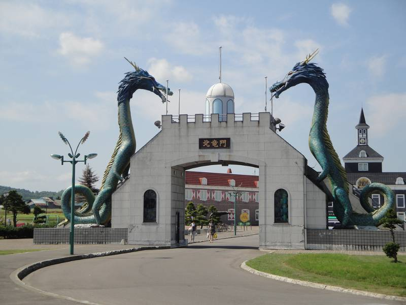 japanese road stop with dragon gate