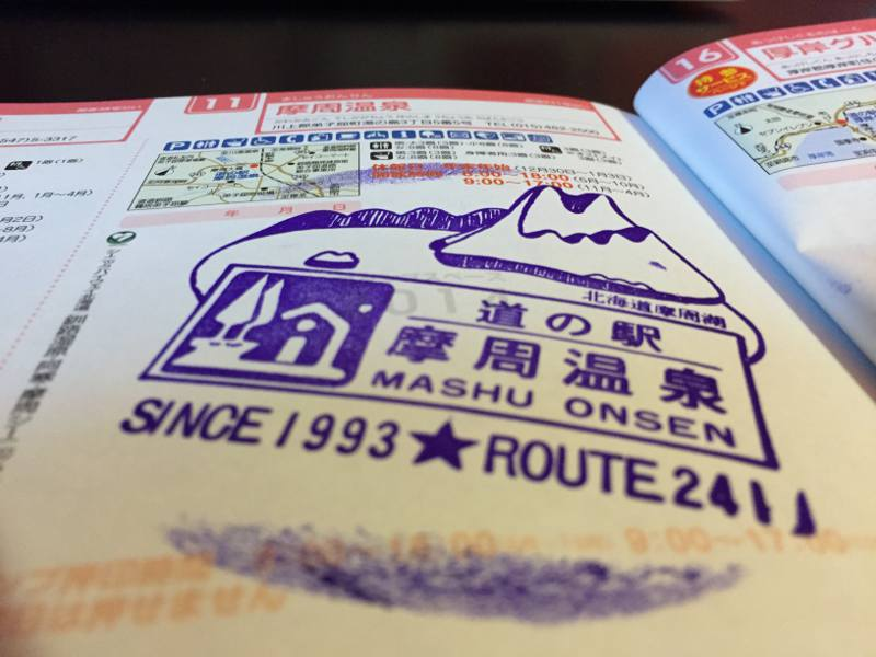 japanese stamp rally onsen stamp hanko