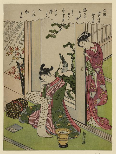 The work of Japanese artist Suzuki Harunobu