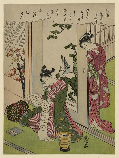 The work of Japanese artist Suzuki Harunobu