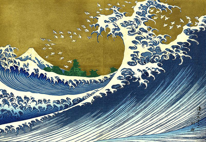 Another view of the Great Wave off Kanagawa