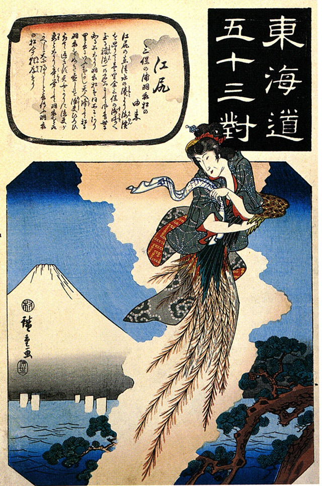 The work of Japanese artist Utagawa Hiroshige