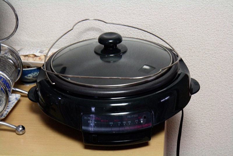 electric cooking skillet