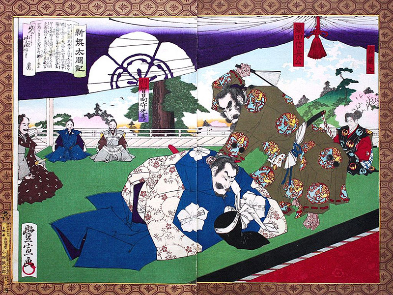 traditional Japanese painting of Nobunaga and Mitsuhide