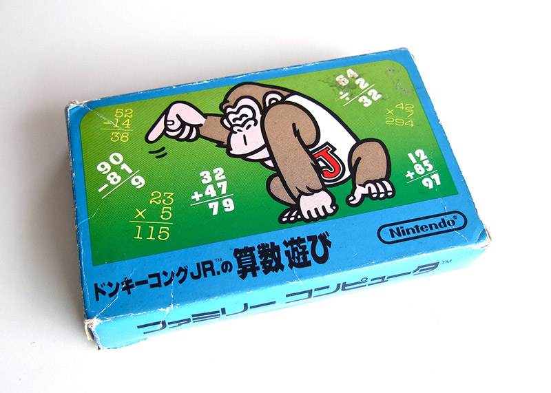 Donkey Kong jr. math famicom box