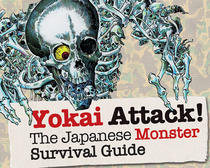 yokai survival guide book cover