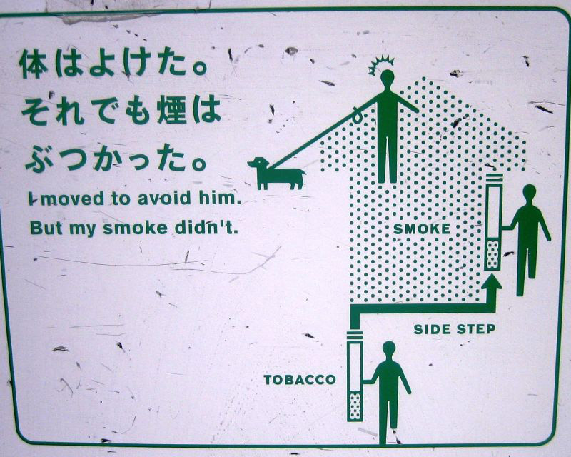 A sign in Japan about manners while smoking cigarettes
