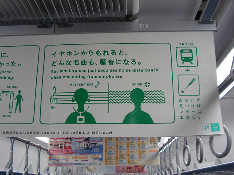 Train sign reminding passengers to keep their music volume down