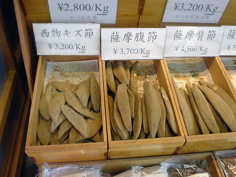 Katsuobushi fermented fish blocks for sale in trays with prices