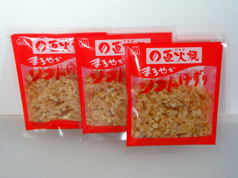 Katsuobushi fermented fish flakes in three red packets pre-flaked