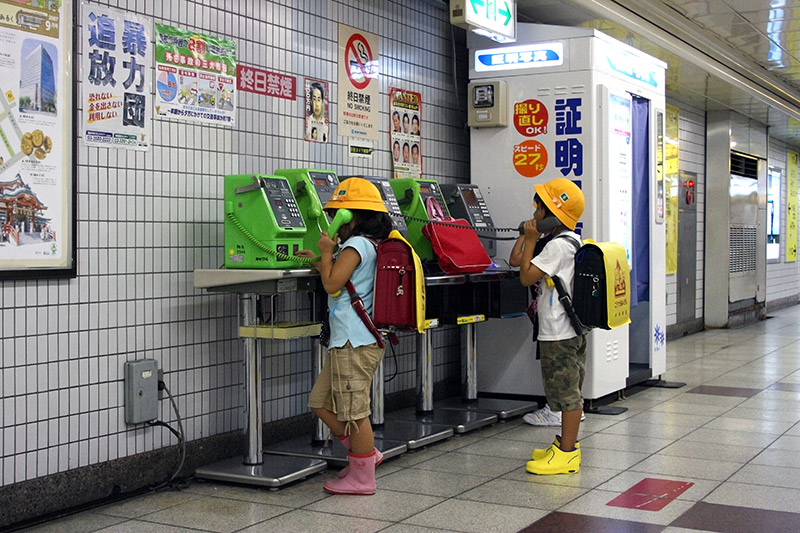 two japanese children alone on the phone