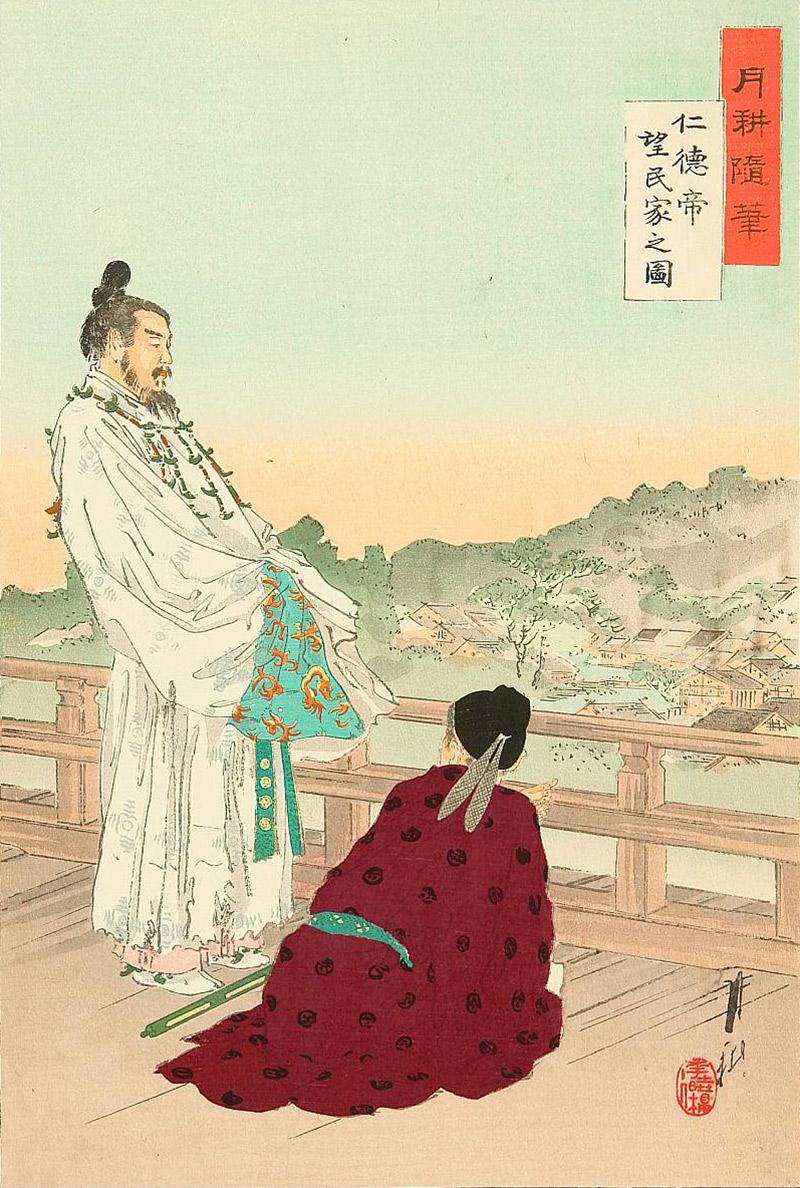 Emperor Nintoku