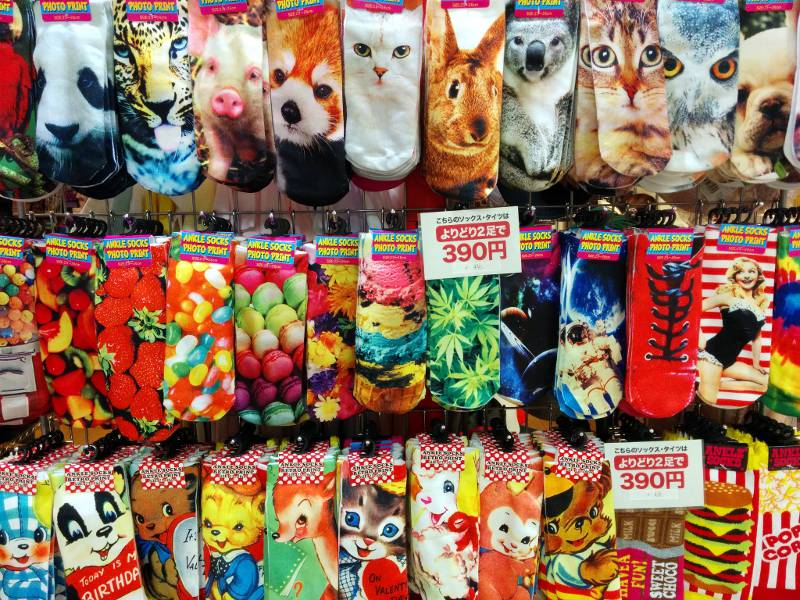 Socks with photos on them of animals, plants, etc