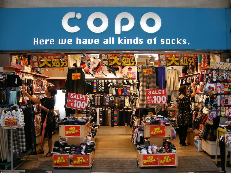 Copo storefront with the tagline: Here we have all kinds of socks