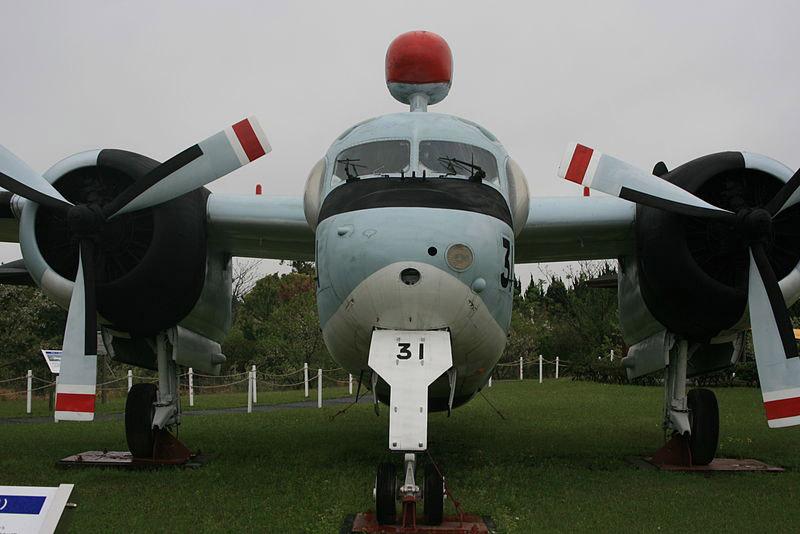 S-2 Patrol Aircraft at Kanoya Airbase Museum
