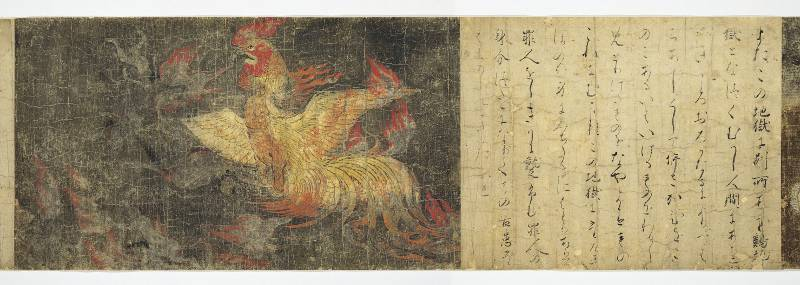 The Flaming Hell Cock of the sixteen lesser Buddhist hells
