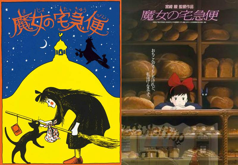 studio ghibli books kikis delivery service covers