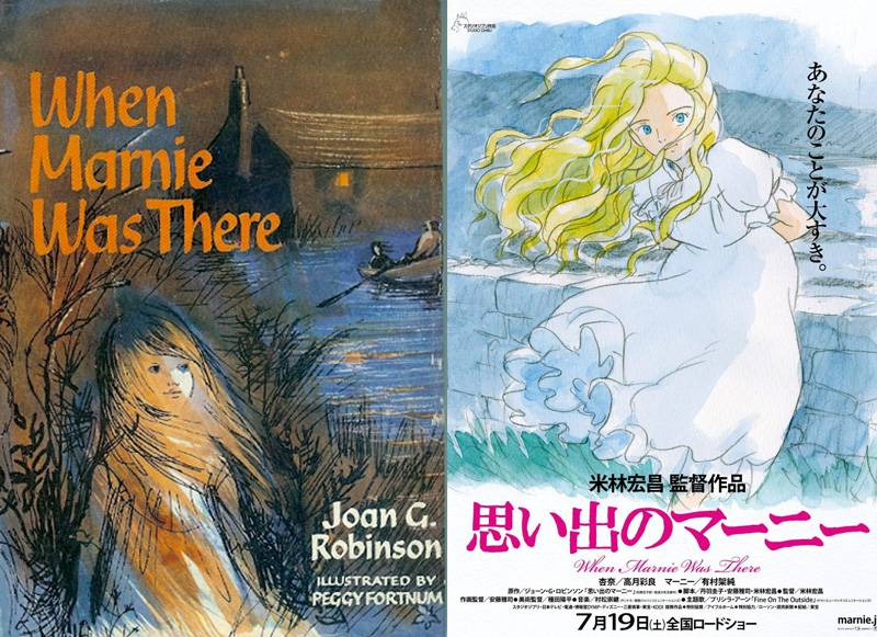studio ghibli books when marnie was there covers