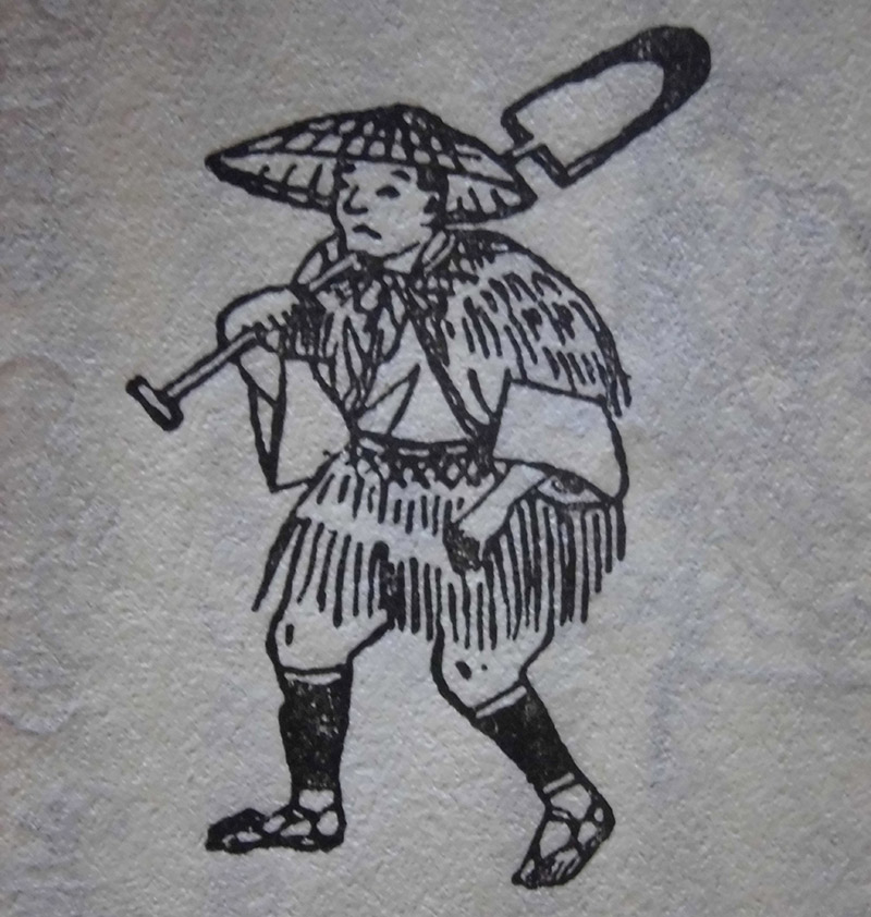 A drawing of a Japanese peasant farmer
