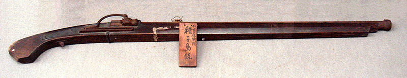 A Japanese matchlock gun