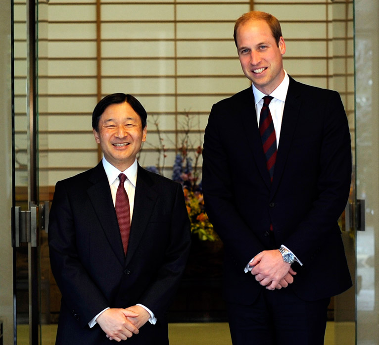 Prince William standing next to Prince Naruhito