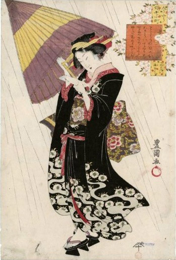 """Komachi Praying for Rain,"" (c. 1810) by Toyokuni"