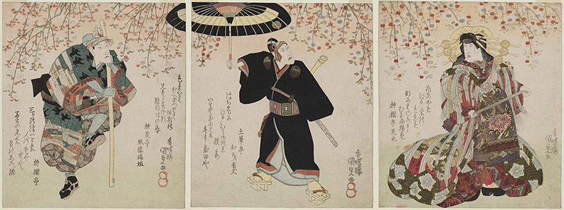 kabuki umbrellas three panel art