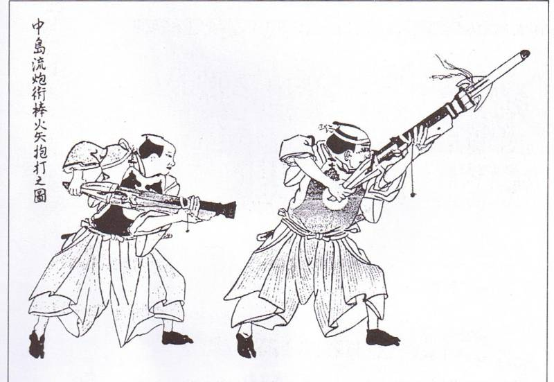 Illustration of men using the ancient Japanese weapon bohiya or fire arrows