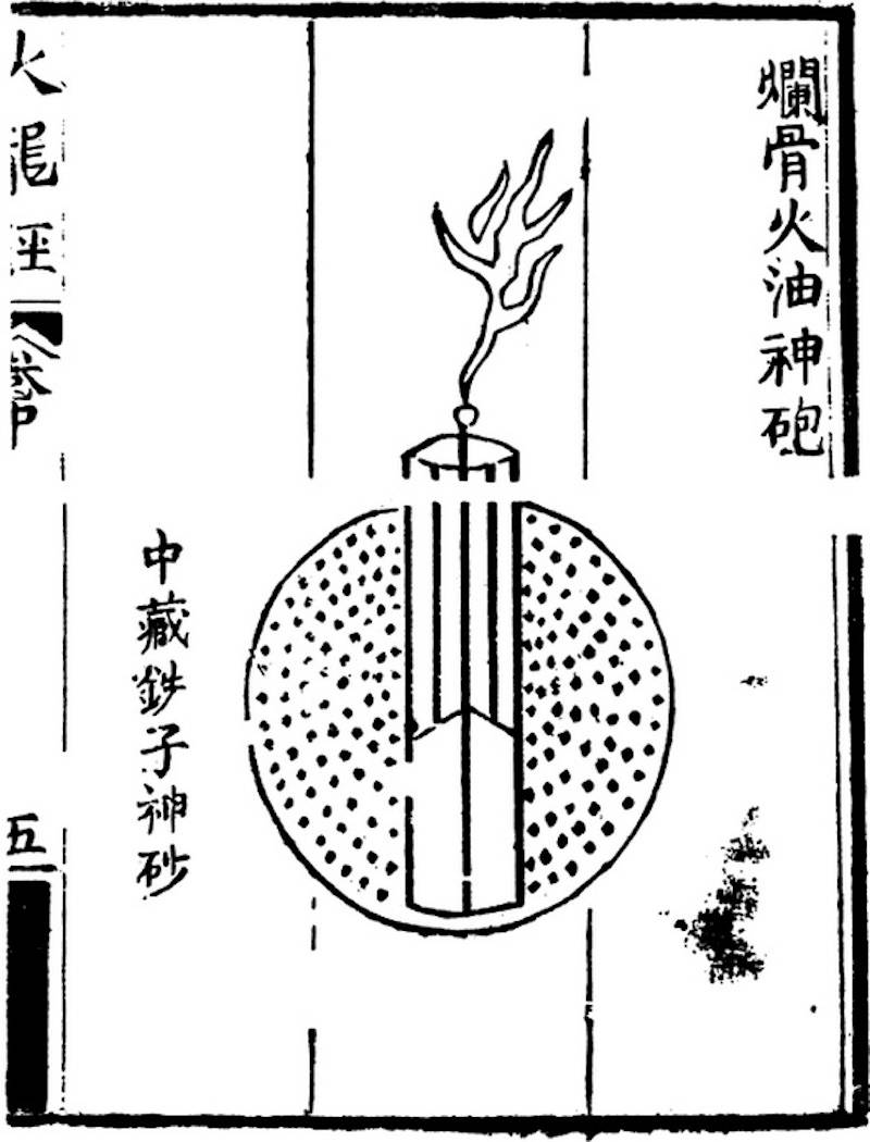 Horokubiya-an-ancient-Japanese-bomb