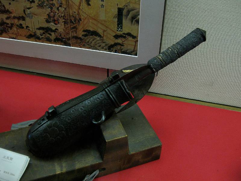 Hiya-an-ancient-Japanese-rocket-launcher used by the samurai