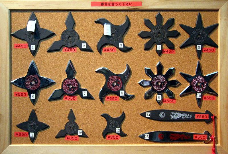 Ancient-Japanese-Weapon-Shuriken-or-Throwing-Star