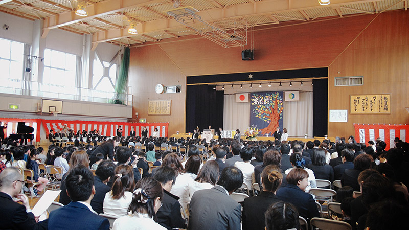 japanese school entrance ceremony