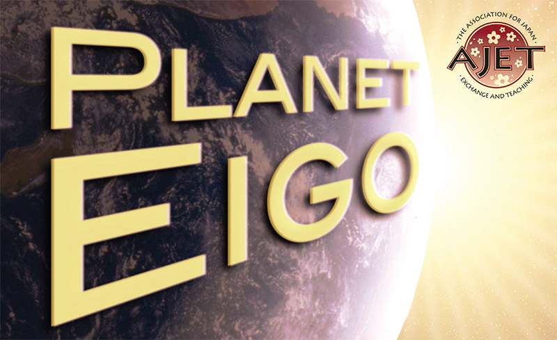 The official AJET Planet Eigo logo for JET Program ALTs