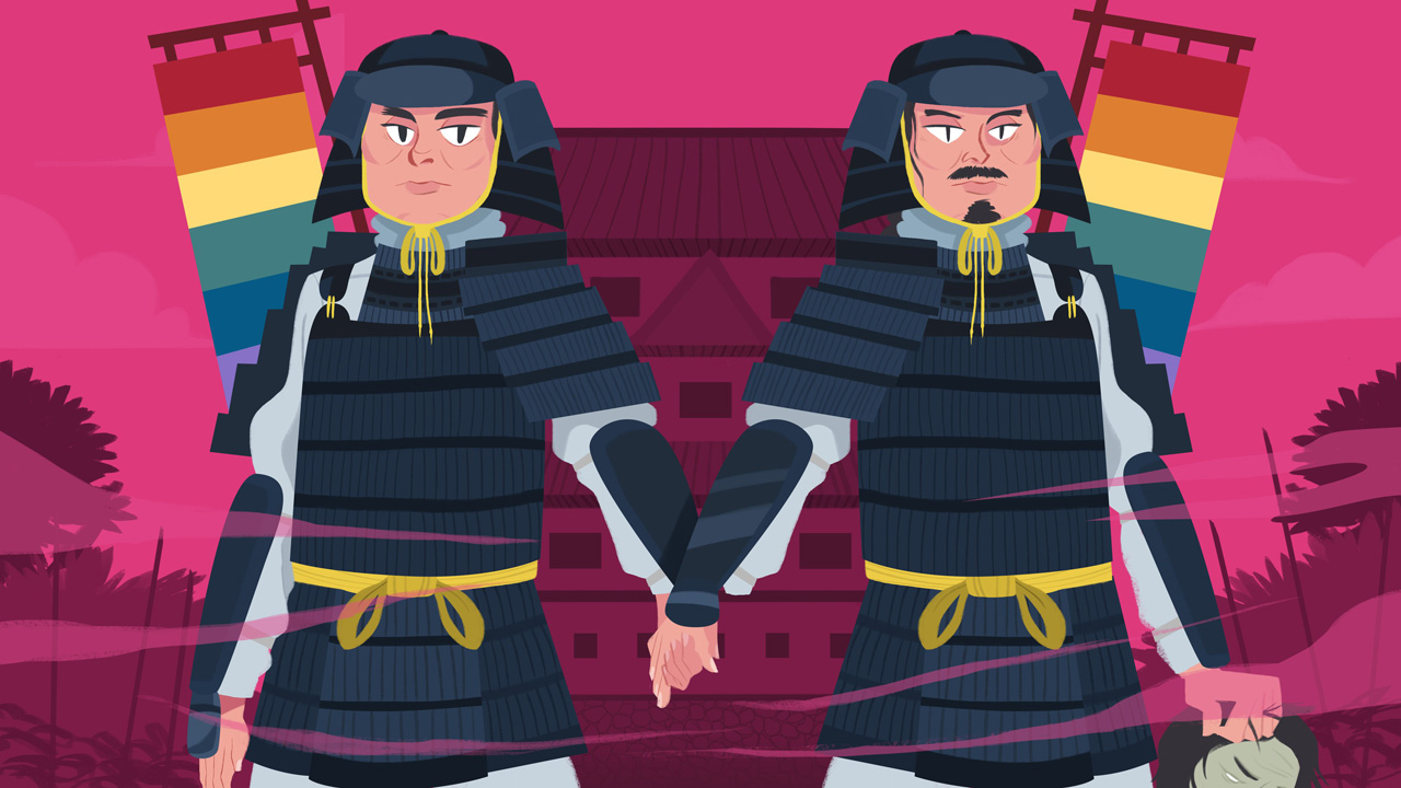 Gay Samurai The History Of Homosexuality In Japan-7568