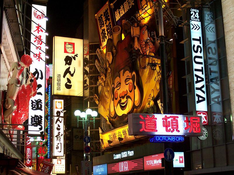 Dotonbori Osaka big crag and ebisu
